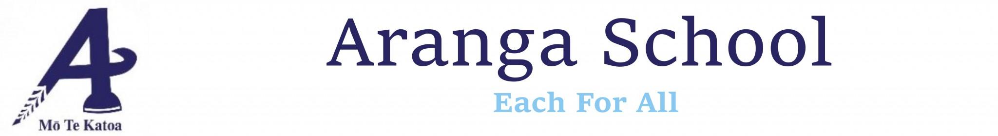 Aranga School Logo